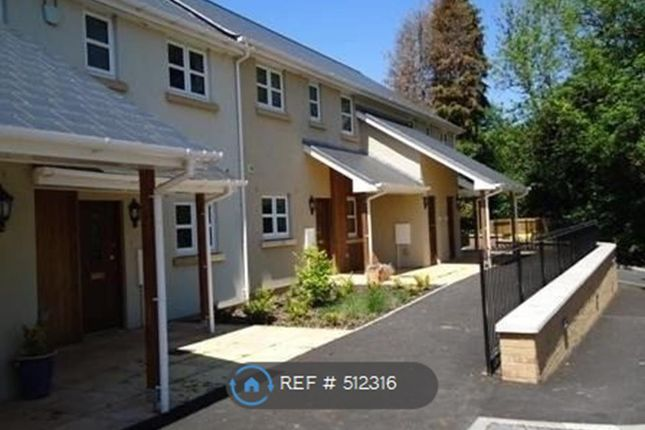 Thumbnail Flat to rent in Gibraltar House, Monmouth