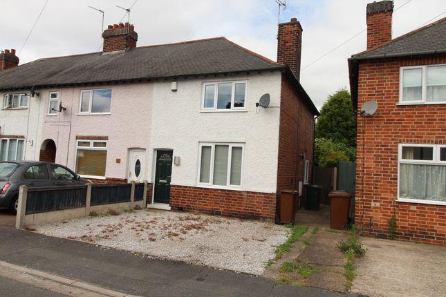Thumbnail Semi-detached house to rent in Margaret Avenue, Long Eaton, Nottingham