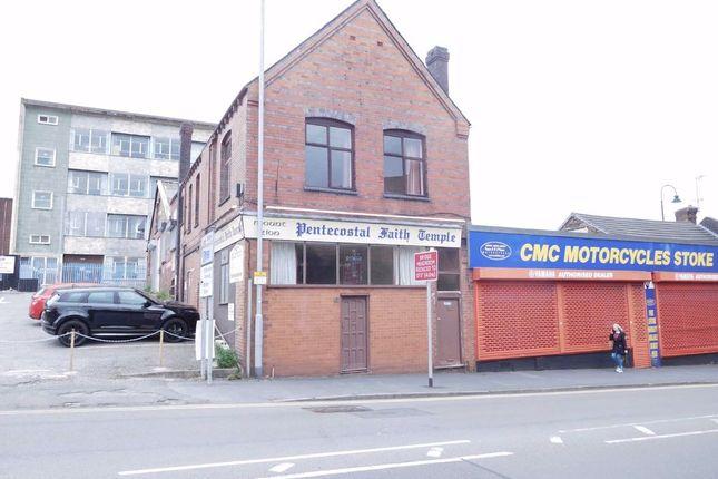 Thumbnail Retail premises to let in Stoke Road, Stoke-On-Trent