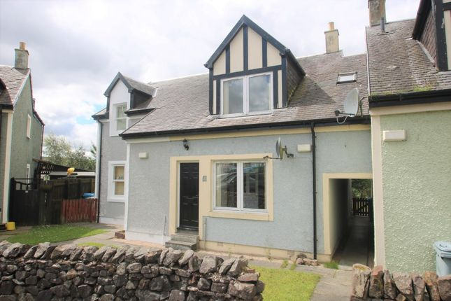 Thumbnail Terraced house for sale in School Road, Strathaven, South Lanarkshire