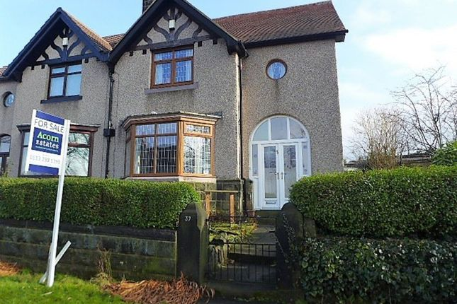 Thumbnail Semi-detached house for sale in Rufford Drive, Yeadon, Leeds