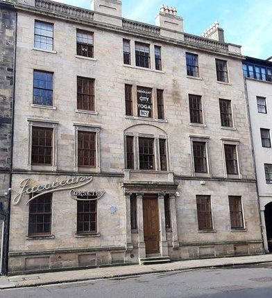 Thumbnail Leisure/hospitality for sale in Virginia Street, Glasgow