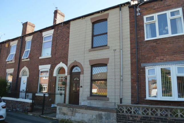 Thumbnail Property to rent in Longacre, Castleford