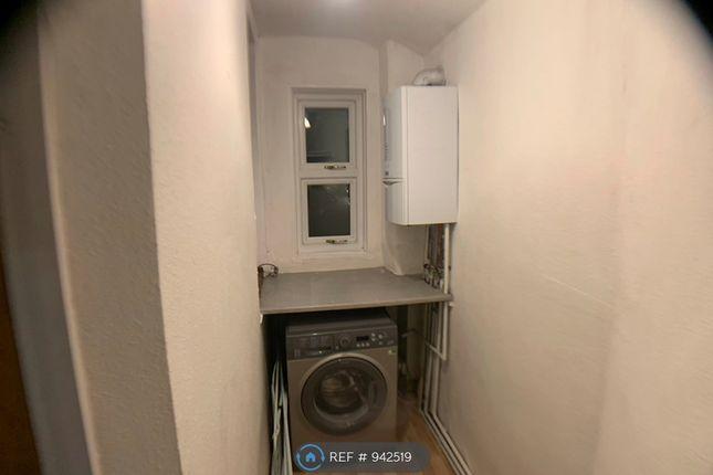 Utility Room / Insured Washing Machine