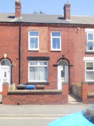 Thumbnail Shared accommodation to rent in Leigh Road, Hindley Green, Wigan, Greater Manchester