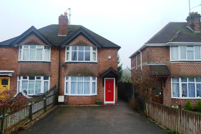 Thumbnail Semi-detached house to rent in Elgar Road South, Reading