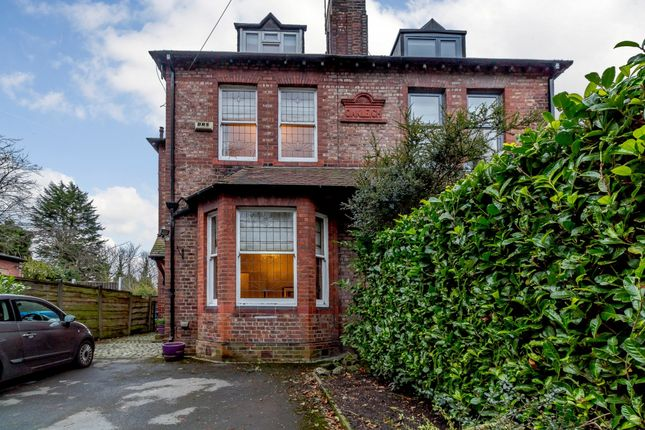 Thumbnail Semi-detached house for sale in Pinfold Lane, Manchester, Greater Manchester