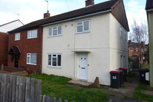 Thumbnail Property to rent in Dukes Road, Dordon, Tamworth