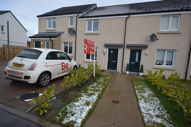 Thumbnail Terraced house to rent in 26 Kinmond Drive, Perth