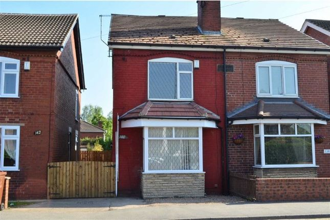 Thumbnail Semi-detached house to rent in Barnsley Road, South Kirkby, Pontefract