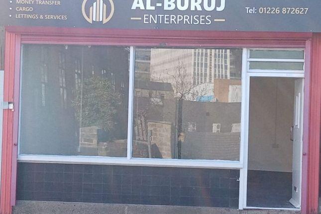 Retail premises to let in Pitt Street, Barnsley
