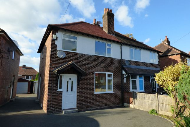Thumbnail Semi-detached house to rent in Garthland Road, Hazel Grove, Stockport