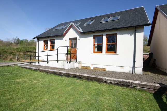 Thumbnail Detached house for sale in Memorial Field, Kilchrenan