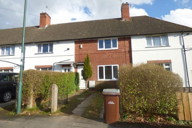 Thumbnail Terraced house to rent in Olton Avenue, Lenton Abbey, Nottingham