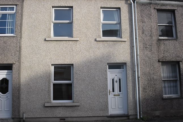 Terraced house to rent in Bangor Street, Y Felinheli
