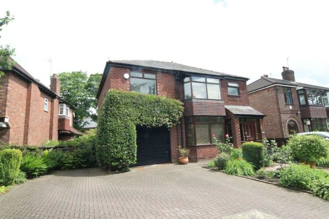 Thumbnail Detached house for sale in Oakfield, Sale