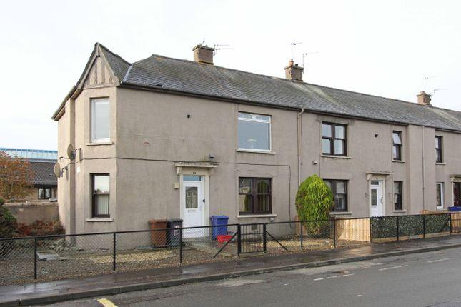 Thumbnail Flat for sale in Moorfoot View, Bonnyrigg, Midlothian