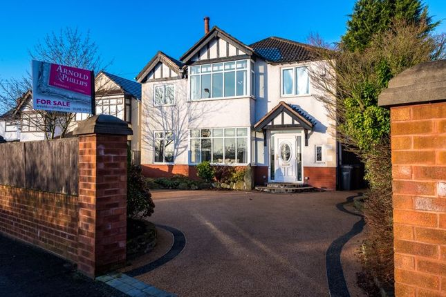 Thumbnail Detached house for sale in Foxhouse Lane, Maghull, Liverpool