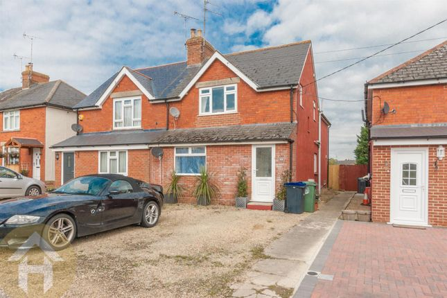 Thumbnail Semi-detached house for sale in Witts Lane, Purton, Swindon