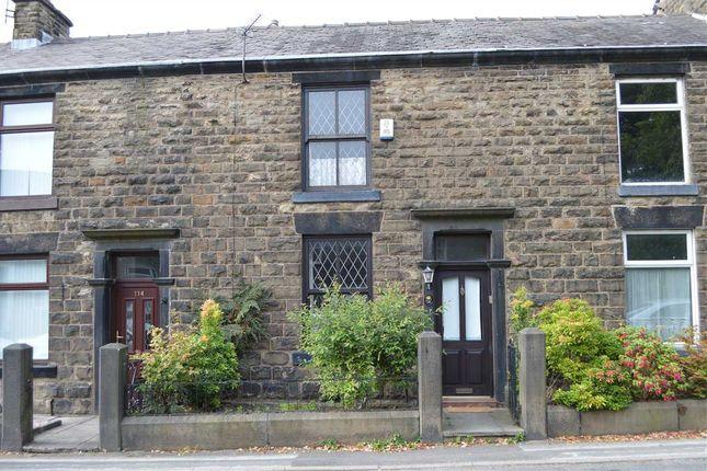 Thumbnail Cottage to rent in Babylon Lane, Adlington, Chorley