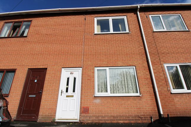 Terraced house for sale in Queen Street, Goldthorpe, Rotherham