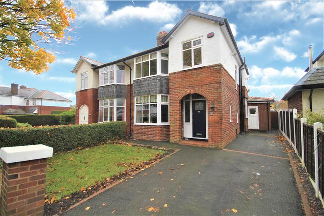 Thumbnail Semi-detached house for sale in Kings Drive, Preston