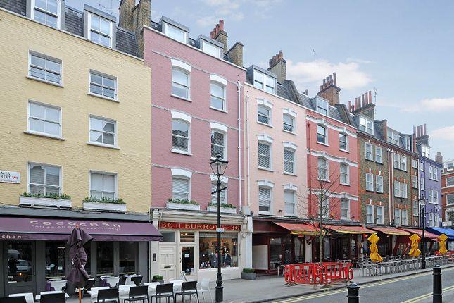 James Street, London W1U