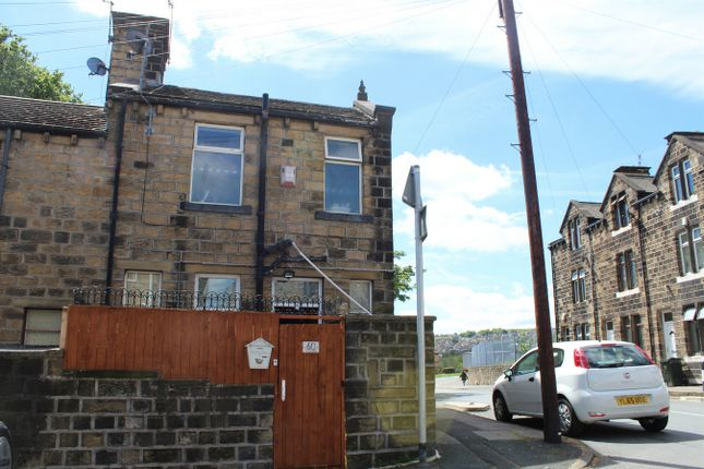 Thumbnail End terrace house for sale in The Gables, Keighley, West Yorkshire