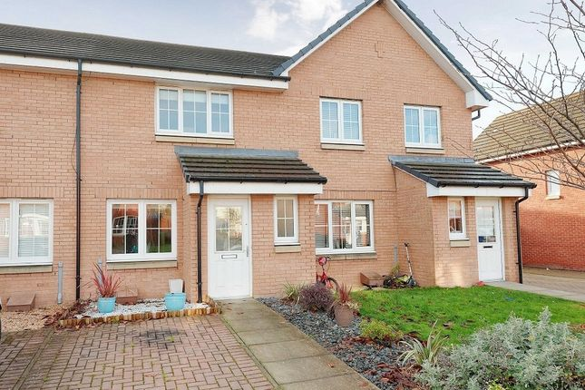 Thumbnail Terraced house for sale in 22, Rigby Crescent, Carntyne, Glasgow