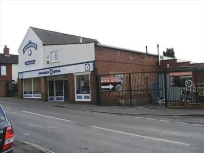 Thumbnail Retail premises to let in Crown Stores, Alexandra Road, Swadlincote, Derbyshire