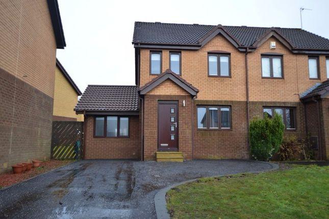 Thumbnail Semi-detached house to rent in Dunvegan Place, East Kilbride, South Lanarkshire