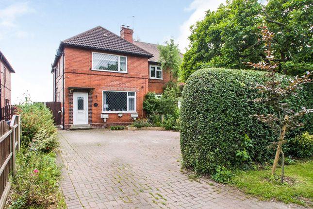 Thumbnail Semi-detached house for sale in Beech Lane, West Hallam, Ilkeston