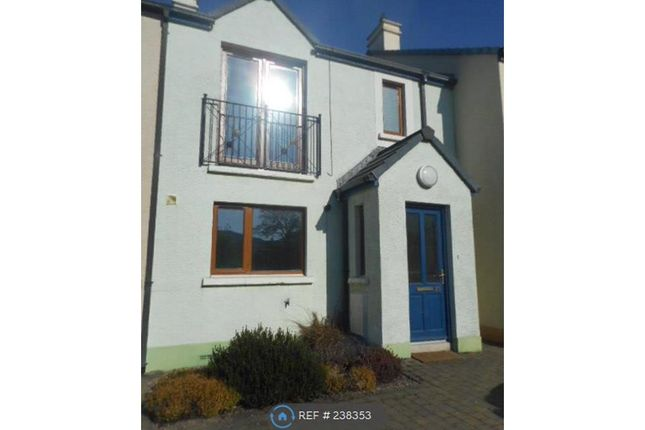 Thumbnail Terraced house to rent in Shimna Mile, Newcastle