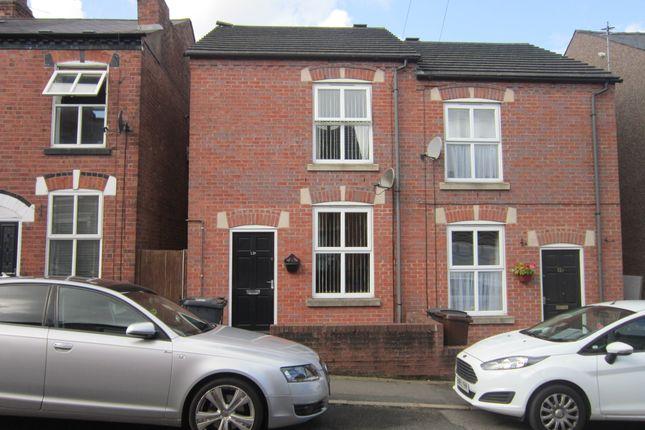 Thumbnail Semi-detached house to rent in Swan Bank, Penn, Wolverhampton