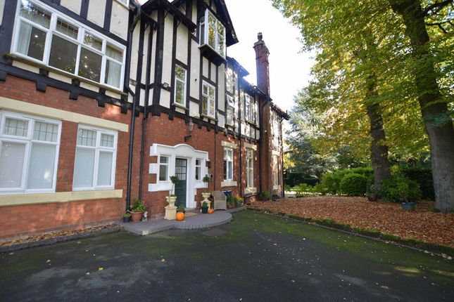 Thumbnail 2 bed flat to rent in Maidenhair, Keresley Manor, Coventry