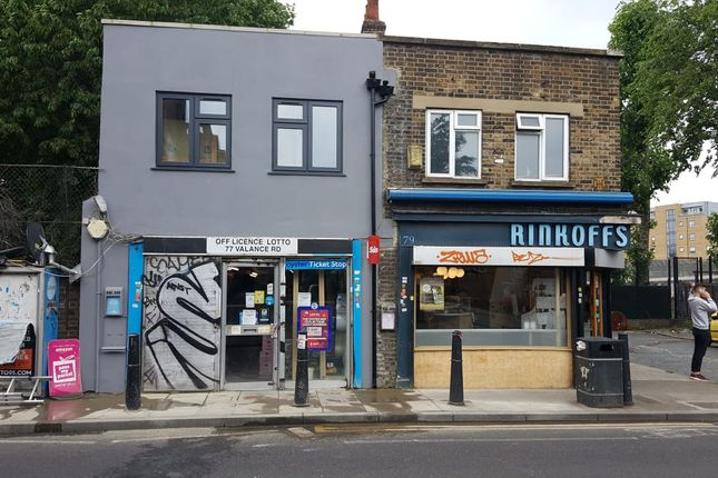 Thumbnail Property for sale in Vallance Road, London