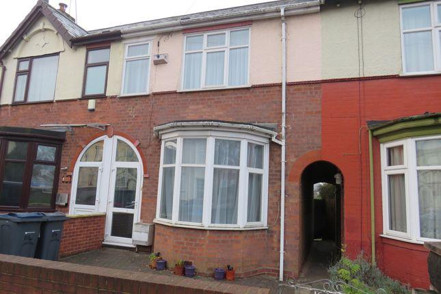 Thumbnail Terraced house for sale in Erdington, Birmingham