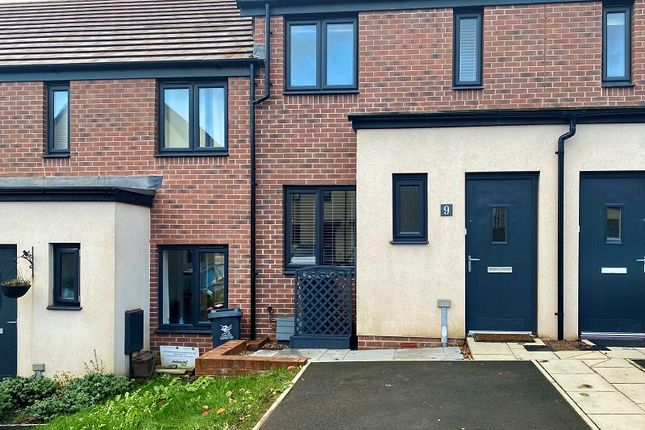 Thumbnail Terraced house for sale in Heol Booths, St Mellons, Cardiff.