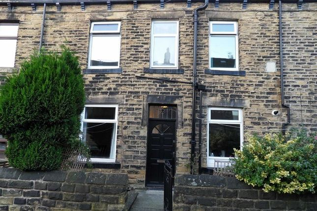 Thumbnail Terraced house to rent in Somerset Road, Pudsey