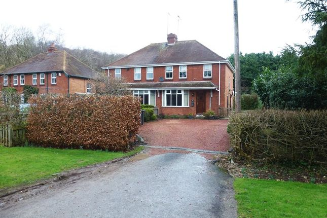 Thumbnail Semi-detached house to rent in The Slough, Studley