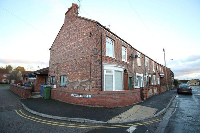 Thumbnail Flat to rent in B Flatgate, Howden, Goole