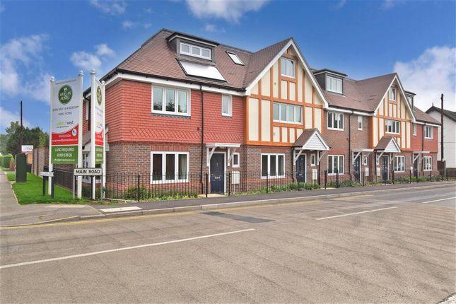 End terrace house for sale in Hillcrest Road, Hollytree Mews, Marlpit Hill, Edenbridge, Kent