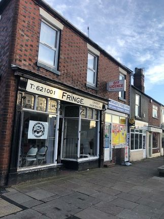 Thumbnail Retail premises to let in 64 Liverpool Road, Newcastle-Under-Lyme, Staffordshire