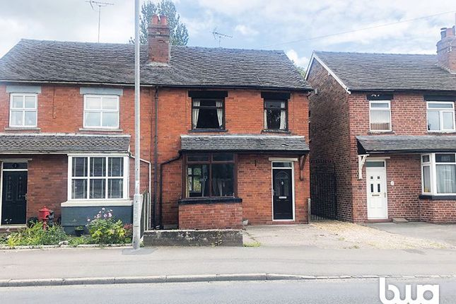 Thumbnail Semi-detached house for sale in 2 Uttoxeter Road, Tean, Staffordshire