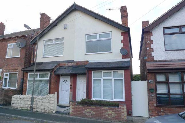 Thumbnail Semi-detached house to rent in Barker Gate, Ilkeston, Derbyshire
