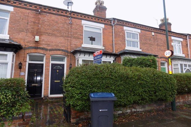 Thumbnail Property to rent in Gordon Road, Birmingham
