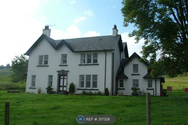 Thumbnail Detached house to rent in Touch Estate, Stirling