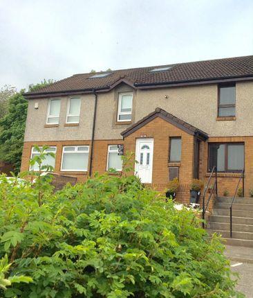 Thumbnail Terraced house to rent in Antonine Gardens, Duntocher
