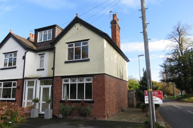 Thumbnail Property for sale in Moss Pit, Stafford
