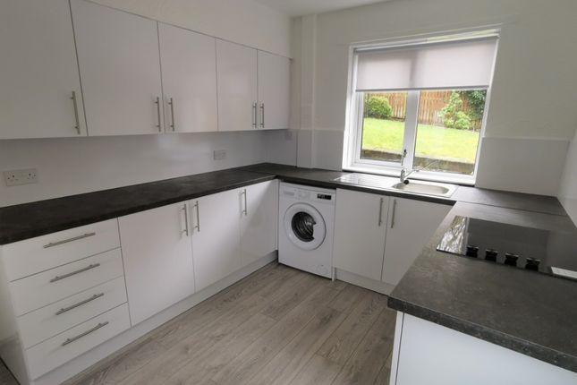Thumbnail End terrace house to rent in Townhill Road, Blantyre, South Lanarkshire